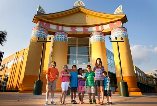 houston-citypass-childrens-museum